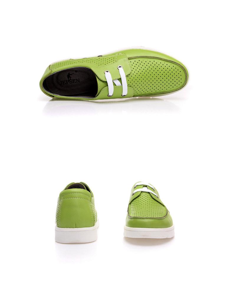 吉普森镂空设计休闲鞋